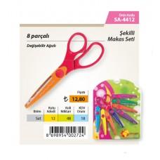 Ножица - SA-4412